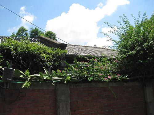 Former Japanse Officer's Quarters Tainan