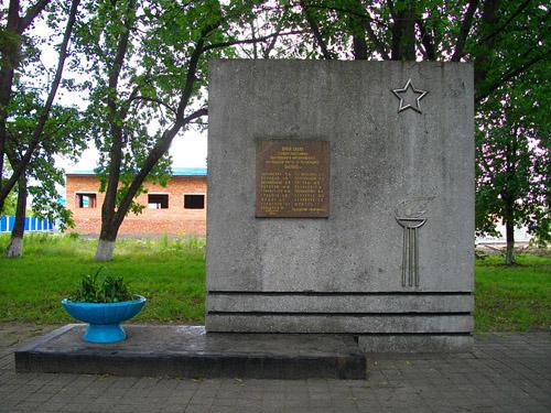 Oorlogsmonument Slachthuis Poltava