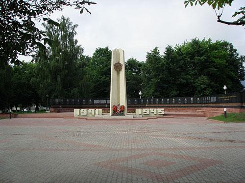 Mass Grave Soviet Soldiers Kalinkavičy