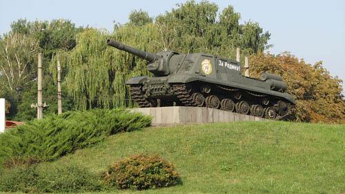 Bevrijdingsmonument (ISU-152 Gemechaniseerd Kanon) Kremenchug