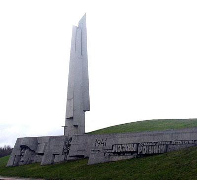Monument voor de Verdedigers van Moskou