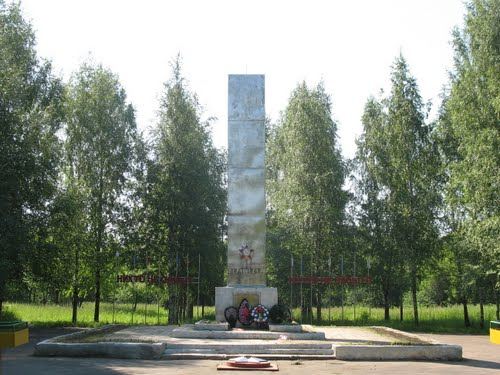 War Memorial Zavolzhsk