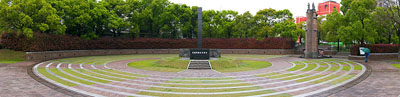 Hypocenter Nagasaki