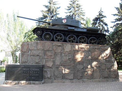 Tomb & T-34/85 Tank Colonel Franz A. Grinkevych