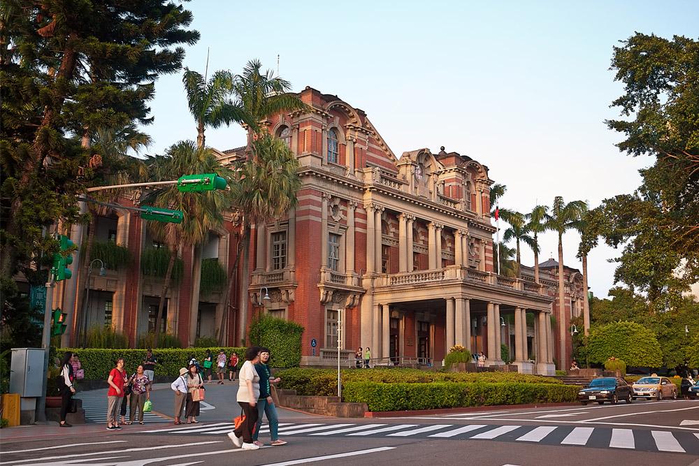 Former Imperial Taipei Hospital