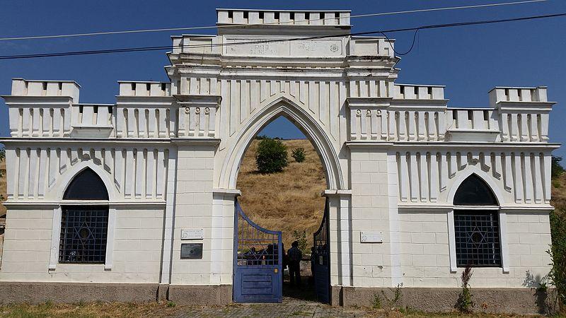 Plaque Jewish Cemetery Bitola