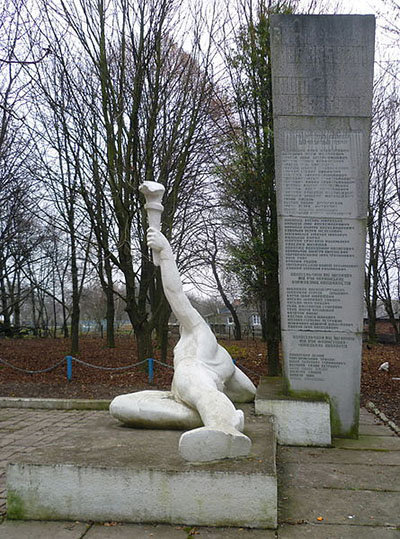 War Memorial Hrybovytsya