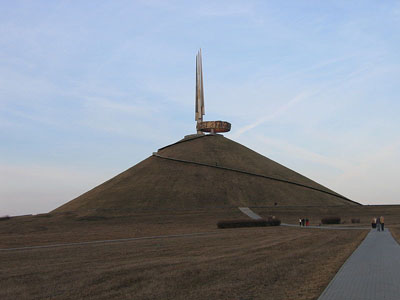 Mound of Glory Minsk