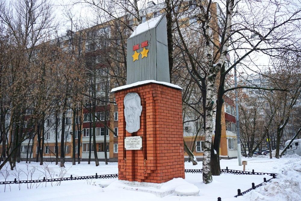 Monument Ivan Polbin