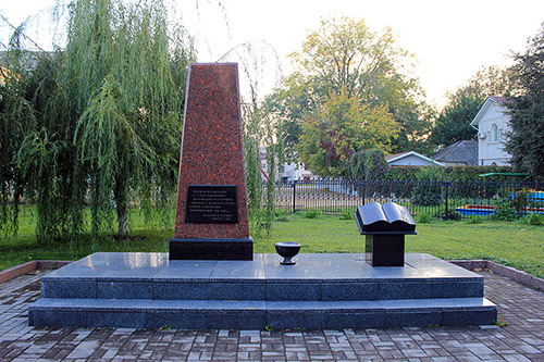 Memorial University Zhytomyr