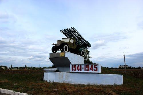 Bevrijdingsmonument (BM-13 Katjoesja) Novopoltavka