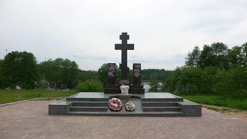 Oorlogsmonument