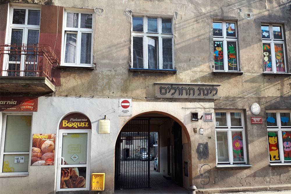 Former Building