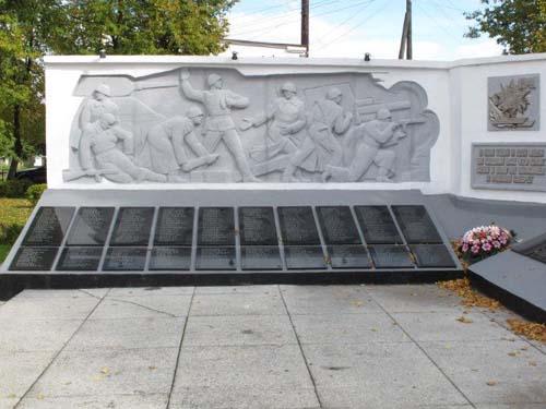 Soviet War Cemetery Ozersk