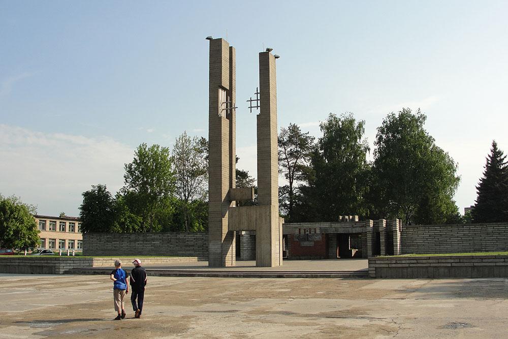 Monumentencomplex Lupalava Vernietigingskamp