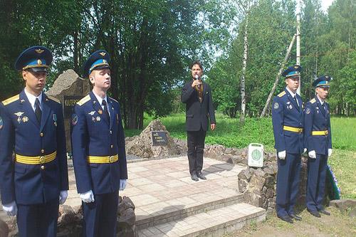 Monument Finse Soldaten 1944