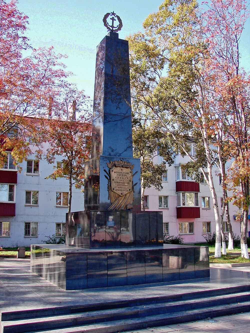 Mass Grave Soviet Sailors Korsakov
