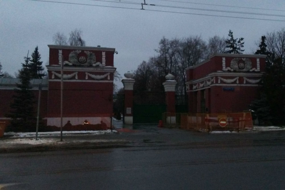 Soviet War Graves  Novodevitsji Cemetery