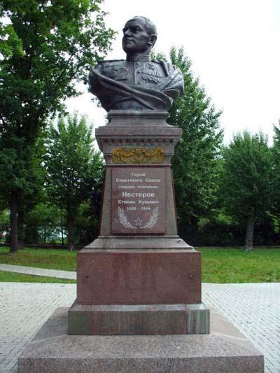 Memorial Colonel S.K. Nesterov