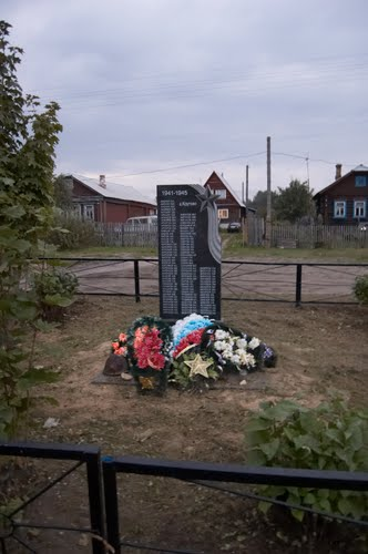 War Memorial Krutovo