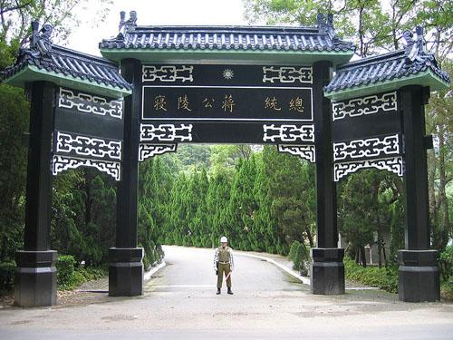 Cihu (Chiang Kai Shek) Mausoleum