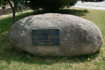 Memorial Victims Fascism Skravena