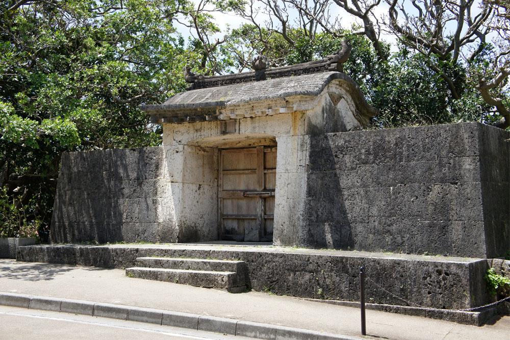 Sonohyan-utaki Sacred Place