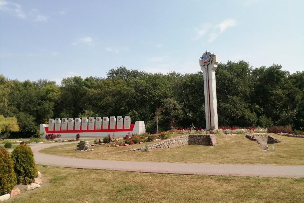 Victory Park Zaporizja