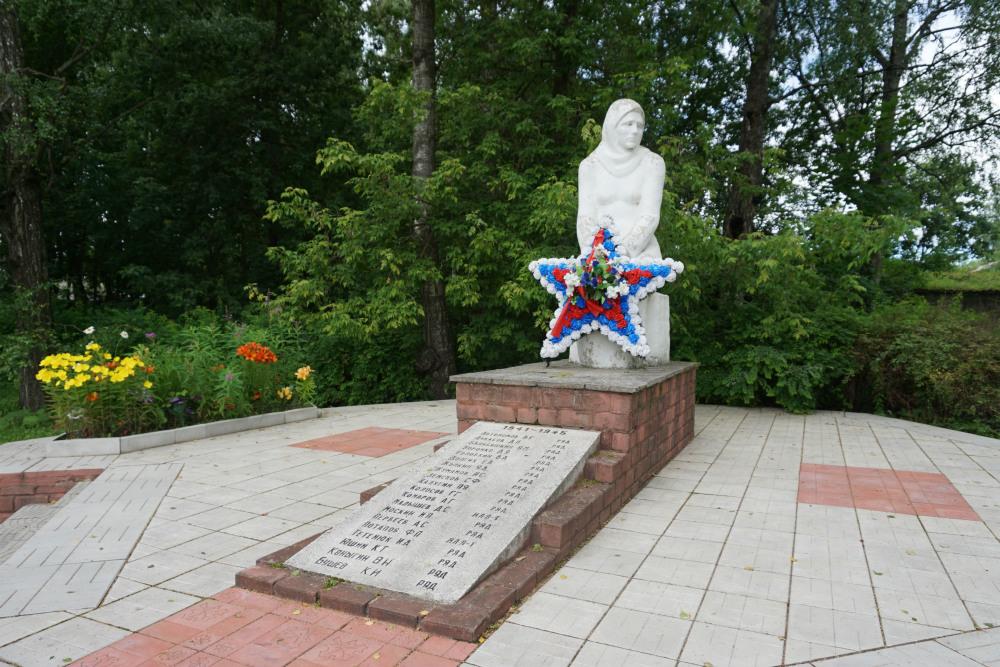 Mass Grave Volokolamsk