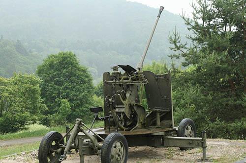 37mm M1939 Anti-Acraft Gun Vyšný Komárnik