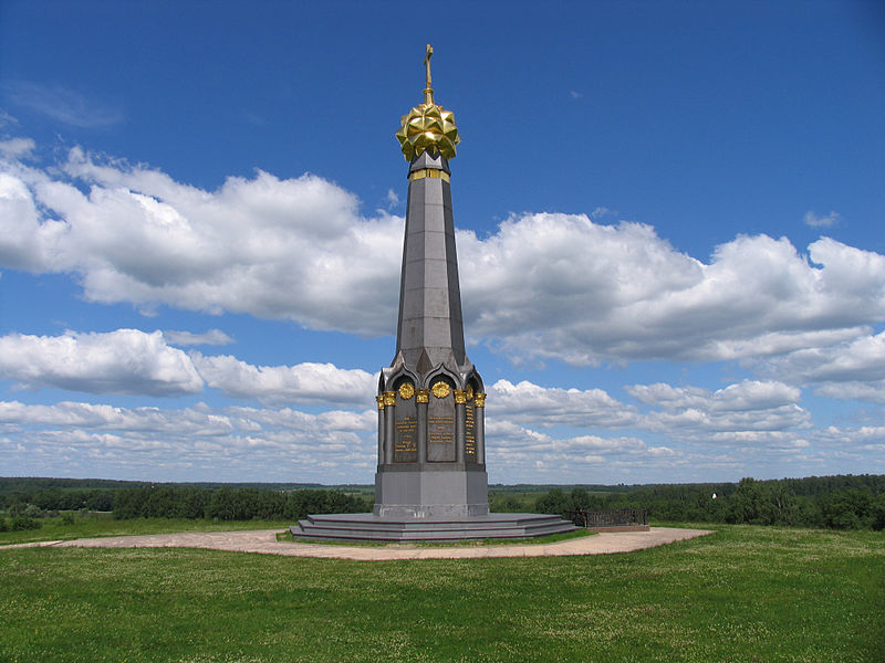 Memorial Russian Forces in the Battle of Borodino - Semyonovskoye
