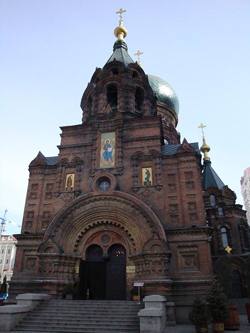 Sint-Sofia Kathedraal