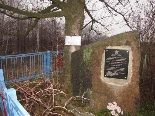 Monument Verdedigers Fort '205