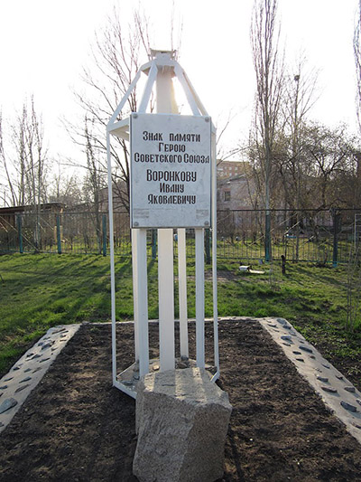 Memorial Hero of the Soviet Union Ivan Voronkov