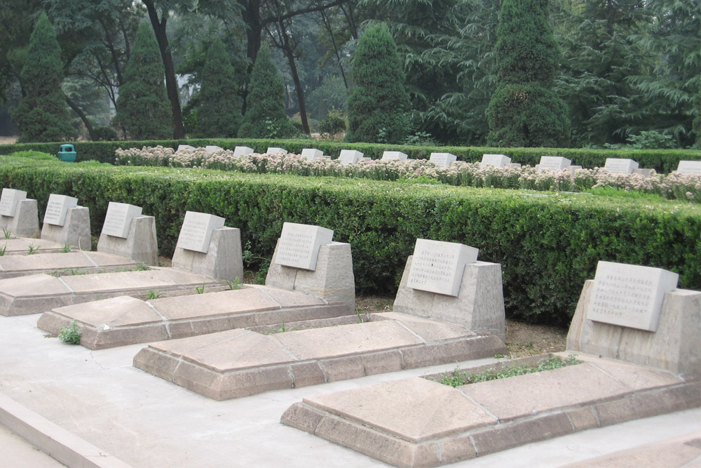 North China Martyrs Cemetery