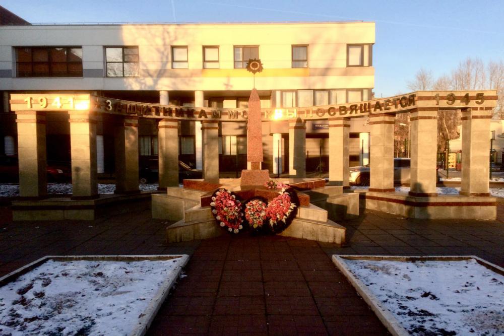 Memorial Moscow Defenders Nizhegorodsky