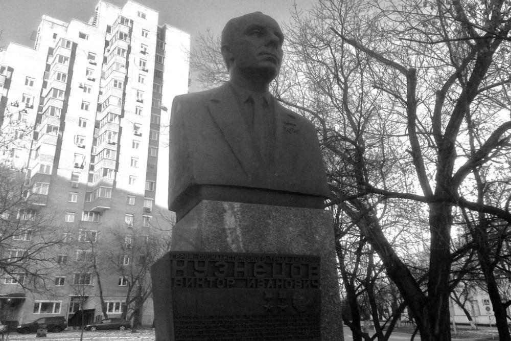 Viktor Kuznetsov Monument Lefortovo