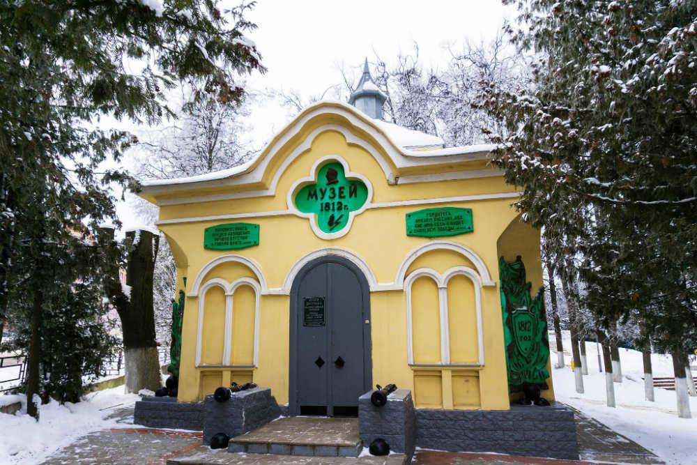 Museum 1812 Maloyaroslavets