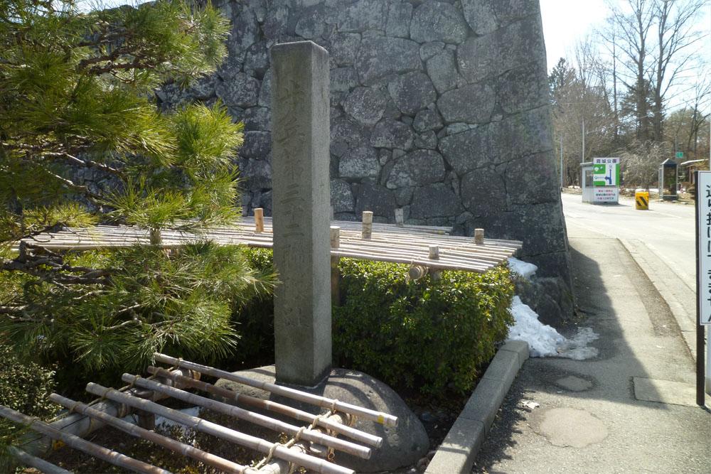 Oude Monument Keizerlijke Japanse 32e Infanterieregiment