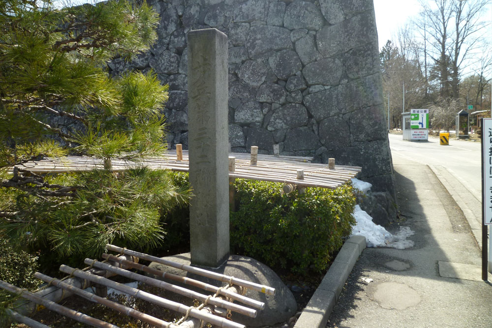Old Memorial Imperial Japanese 32nd Infantry Regiment