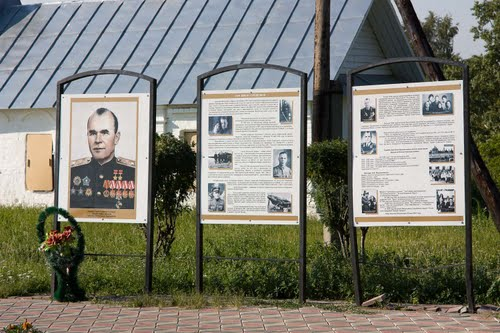 Memorial Hero of the Soviet Union A. Vorozheikin
