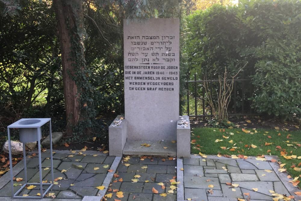 Monument Joodse Begraafplaats Hilversum