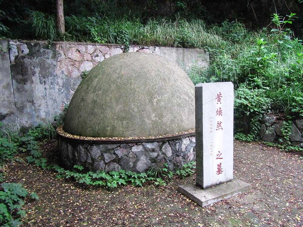 Grave General Baitao Huang