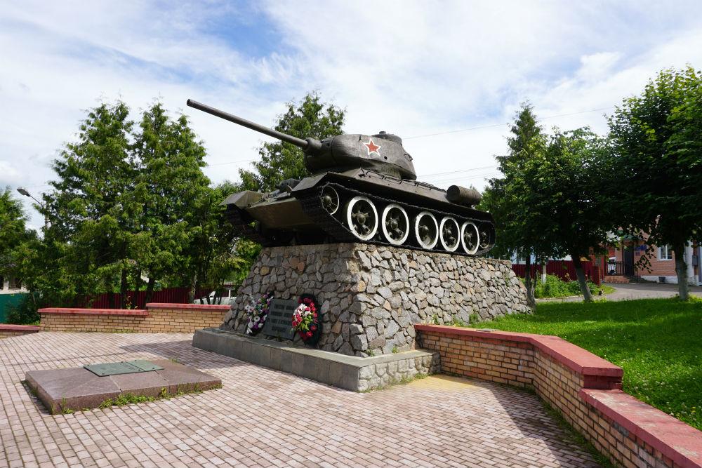 Grave Unknown Soldier