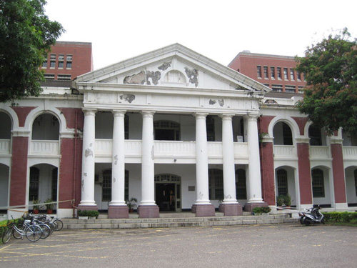 Former Headquarters Japanese Army Tainan