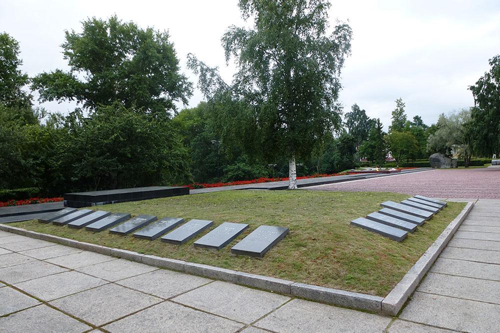 Memorial Complex Petrozavodsk