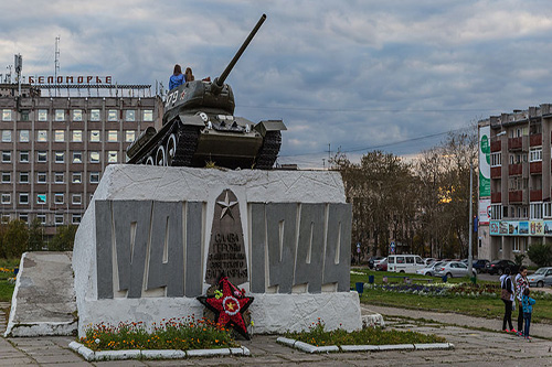 T-34 Monument