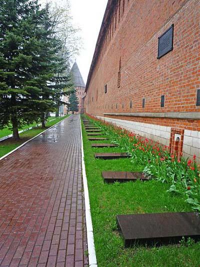 Soviet War Graves Kremlin Smolensk