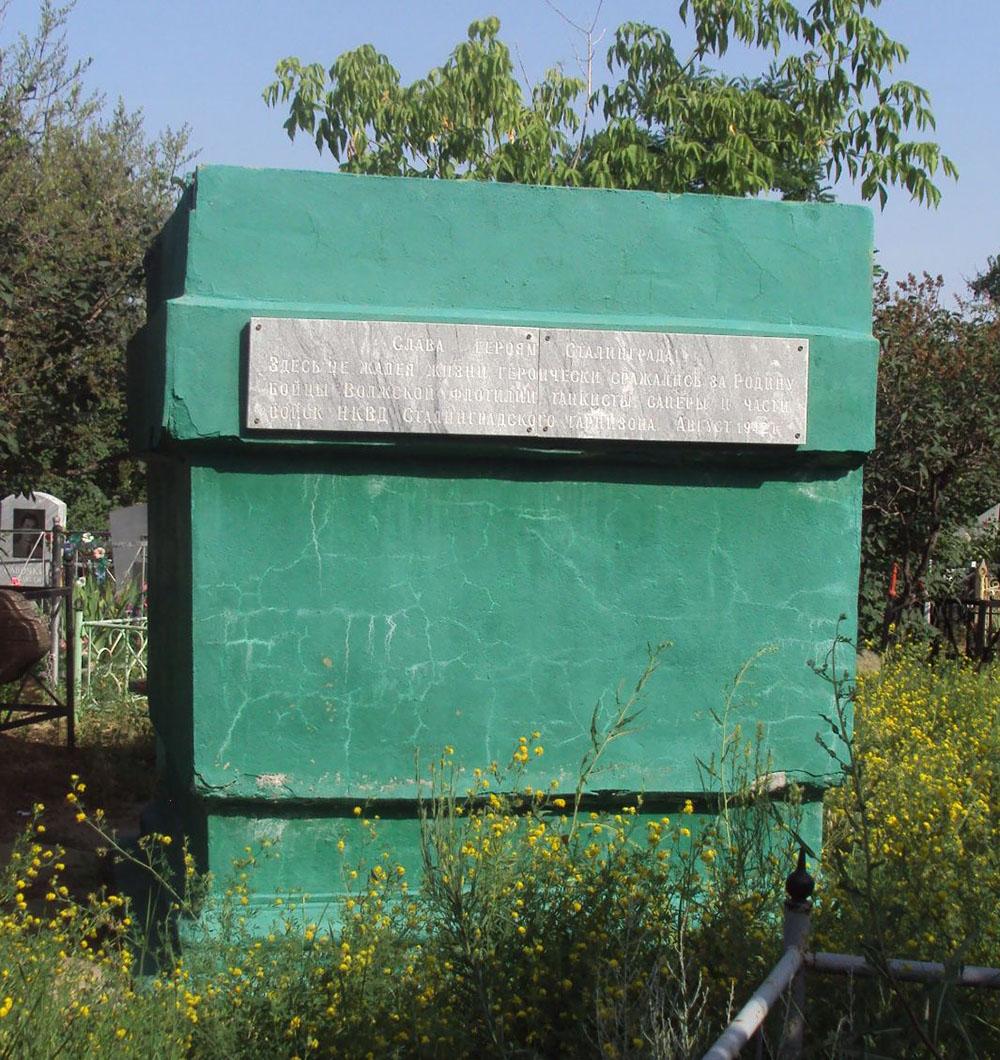 Frontlinie Monument