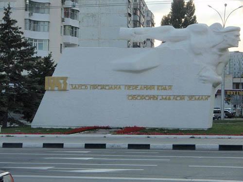 Monument Voorste Verdedigingslinie Novorossiysk